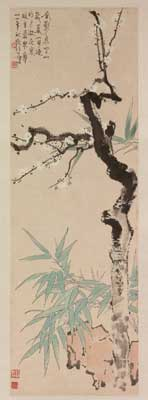 Xu Beihong (1895-1953): Plum, Bamboo and Rock