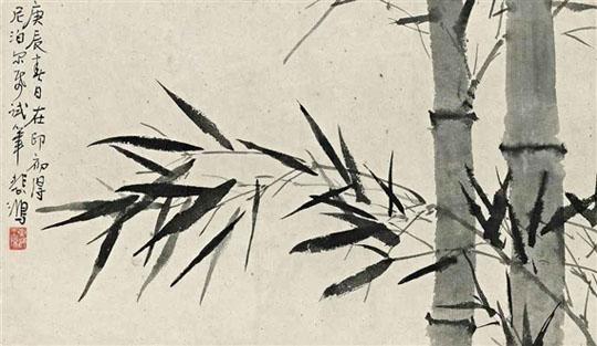 Xu Beihong, Bamboo painting