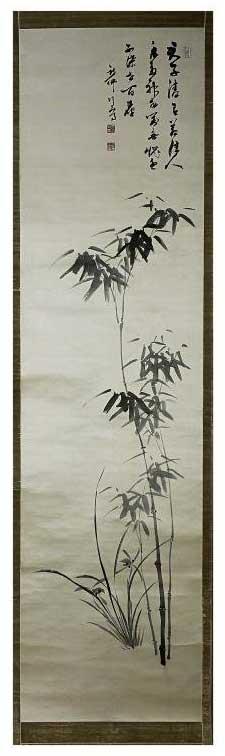 Bamboo painting by Okubo Shibutsu.