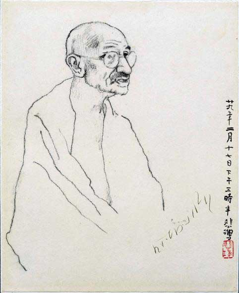 Xu Beihong: Portrait of Gandhi