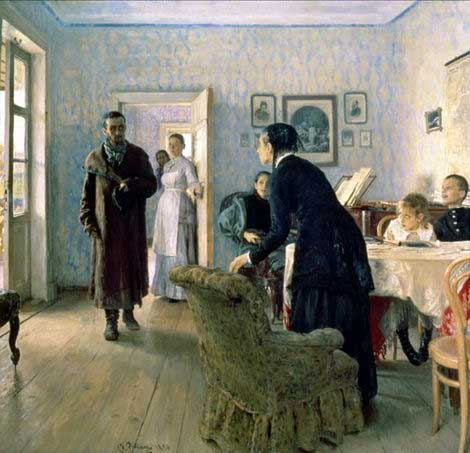 Repin: Unexpected Visitor